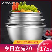 【卡贝】食品级加厚304不锈钢盆3件套