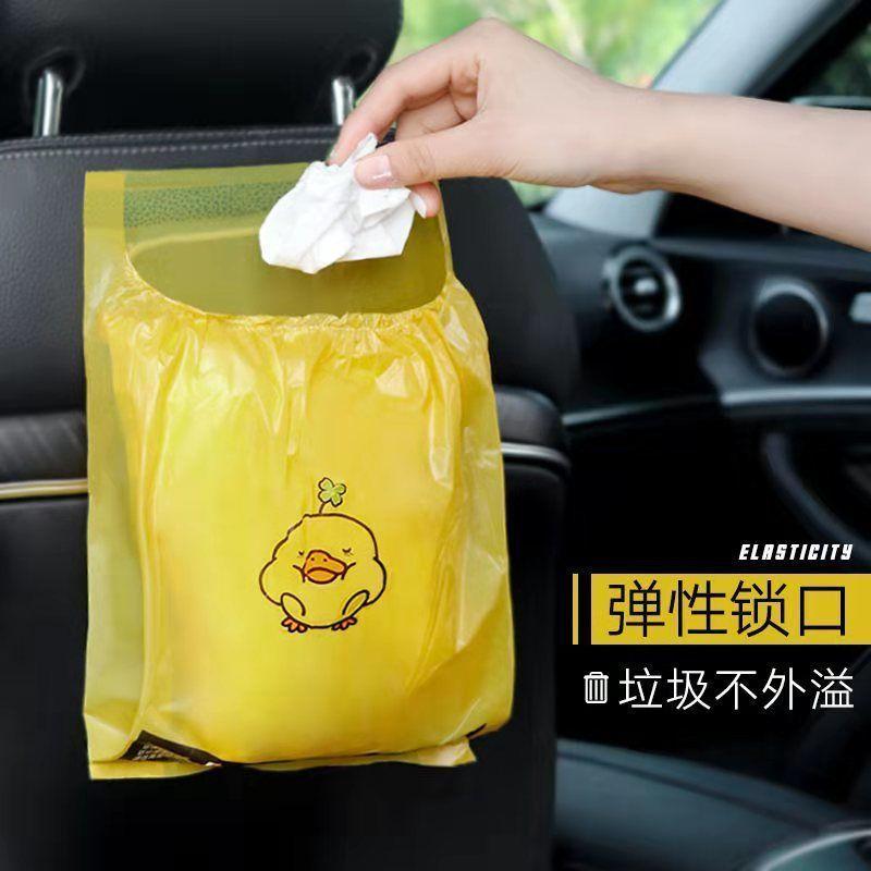 车载时尚一次性粘贴式垃圾清洁袋