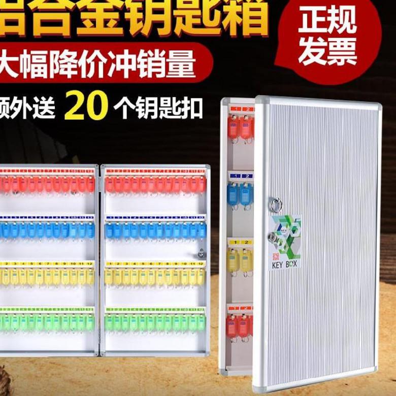 Car key box car repair factory storage box landlord 72 safekeeping cabinet sales department car door cabinet