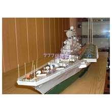 [ペーパークラフト]レベルNuowo羅旧ソ連キエフ完成FOVモデルヤマトミズーリ戦艦USSエンタープライズの700合金船舶模型大規模なコレクションシスクUSS 1200