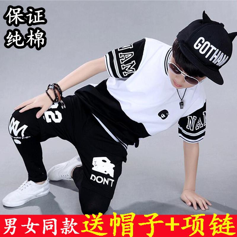 2017 личность ребенок мужчина ребенок улица танец установите лето женщина красивый мальчик харлан брюки хип-хоп производительность одежда волна