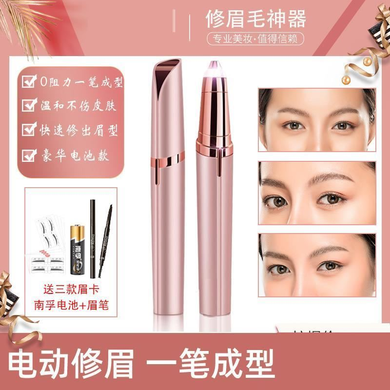 Womens electric shaver set hair remover washable tool eyebrow trimmer female eyebrow trimmer