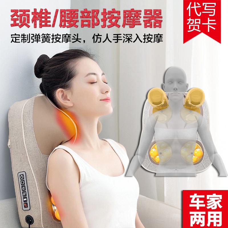 多功能肩颈椎按摩器背部腰部按摩仪家用全身脖子揉捏车靠垫枕神器