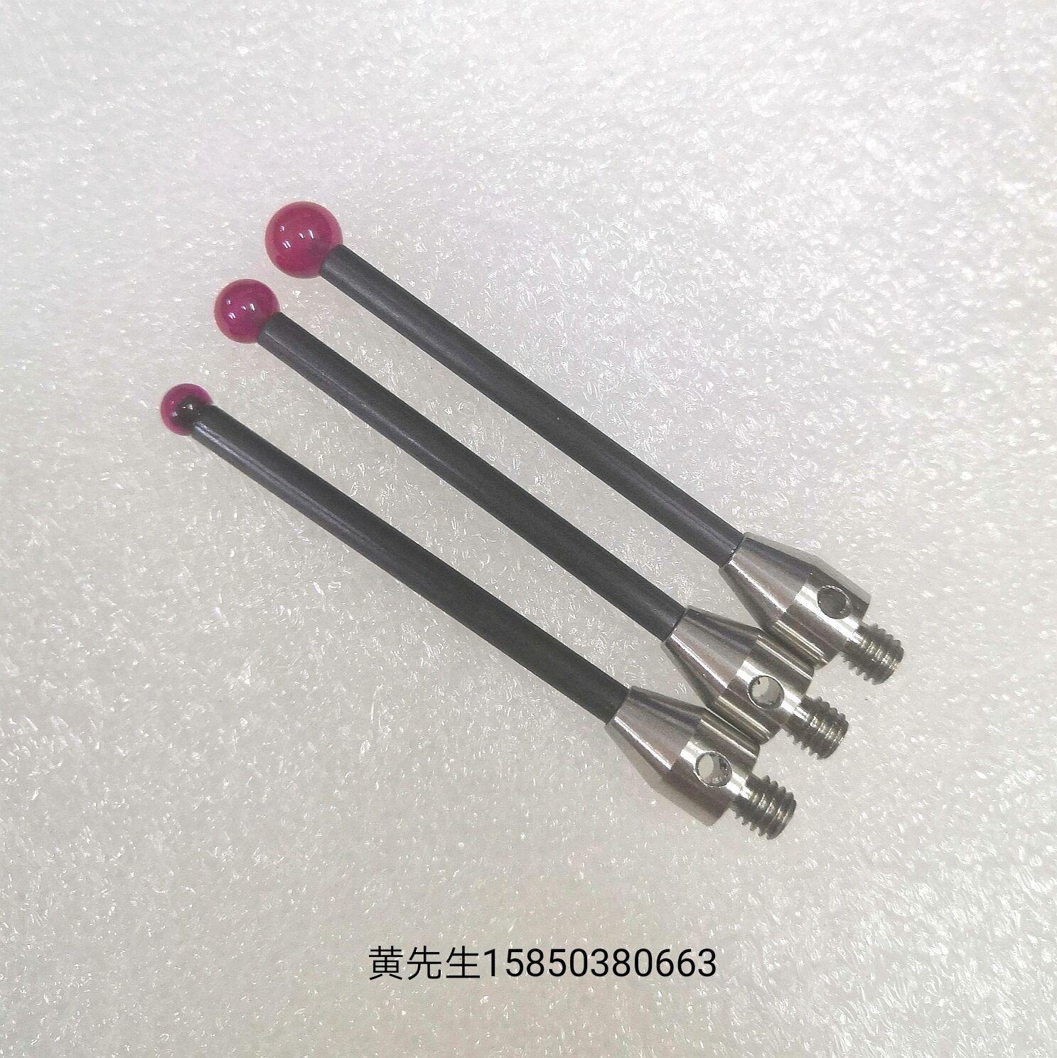 雷尼绍M4螺纹测针炭纤维红宝石测头机床测头国产代用4.0 5.0 6.0