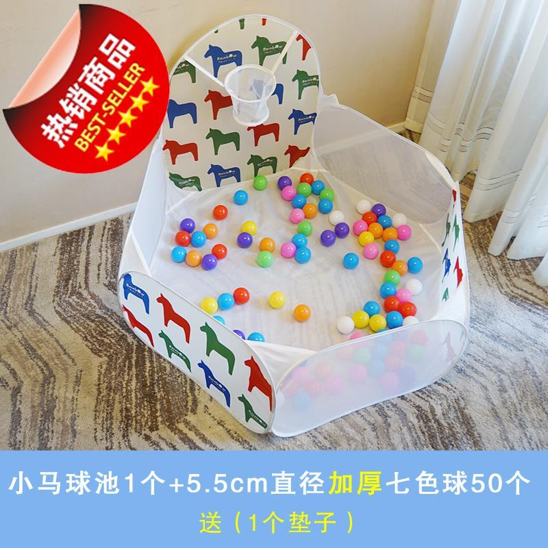 海洋球池儿童帐篷家用宝宝海洋球券后341.00元