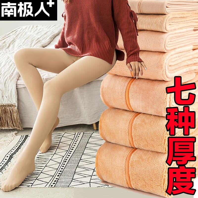 打底裤女加绒加厚外穿秋冬季保暖连裤袜肤色肉色光腿神器