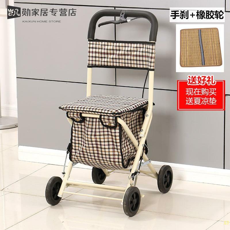 出门老人手推车坐凳扶手购物代步车小推车四轮简单老年人简易可折,可领取5元天猫优惠券