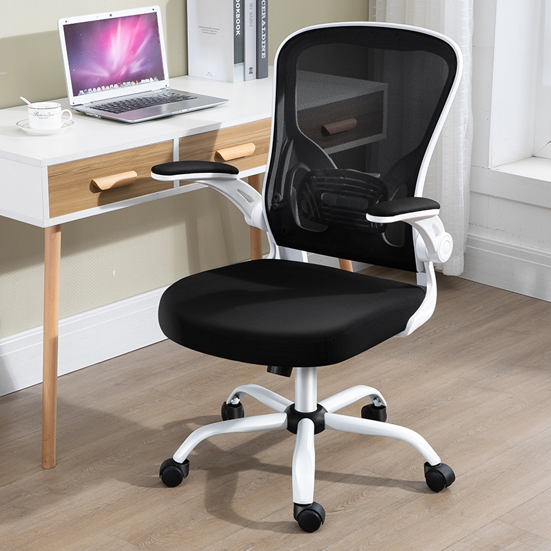 奇晟铭源电脑椅家用简约升降学生椅久坐舒适办公转椅靠背书桌椅子