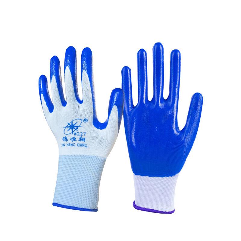 【正品12双装】手套劳保耐磨工作丁腈橡胶乳胶防护防滑带胶皮手套