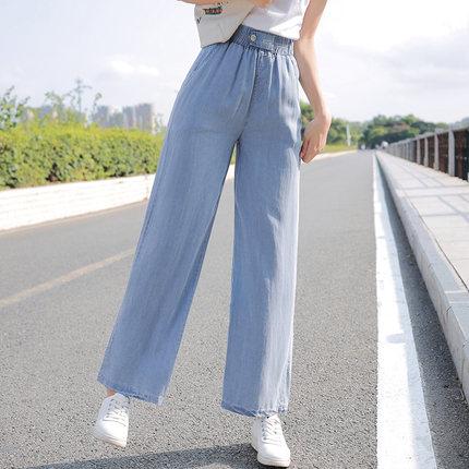 薄款牛仔裤牛仔哈伦裤 女垂感直筒宽松阔腿裤女