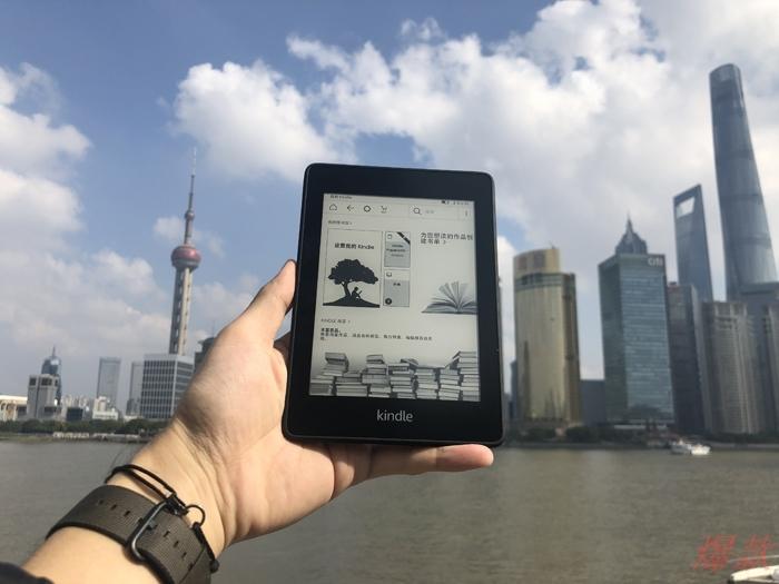 10月24日最新优惠【12期免息】亚马逊Kindle 电纸书Paperwhite4经典版电子书阅读器