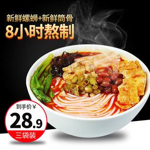 乌乡柳州正宗螺蛳粉广西特产螺狮粉320g 3袋酸辣螺丝粉速食米线