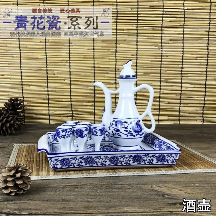 一斤装仿古白瓶小杯家用中式陶瓷壶