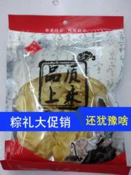 深海野生花膠干貨小米魚膠雞蛋膠魚肚魚鰾魚泡孕婦滋補養生品包郵