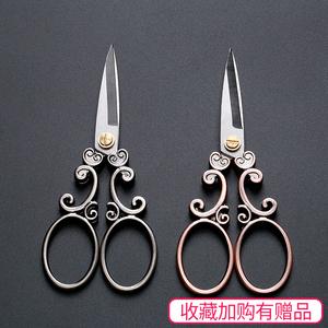 古典精致不锈钢剪纸家用剪刀十字绣小工线头复古小剪子茶剪