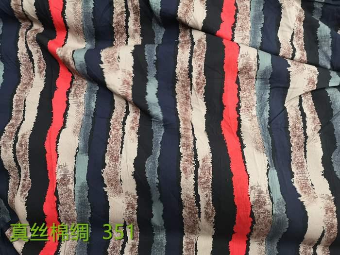 女士高档数码印花人造棉真丝绵绸布料韩香绸面料时尚条纹 彩条