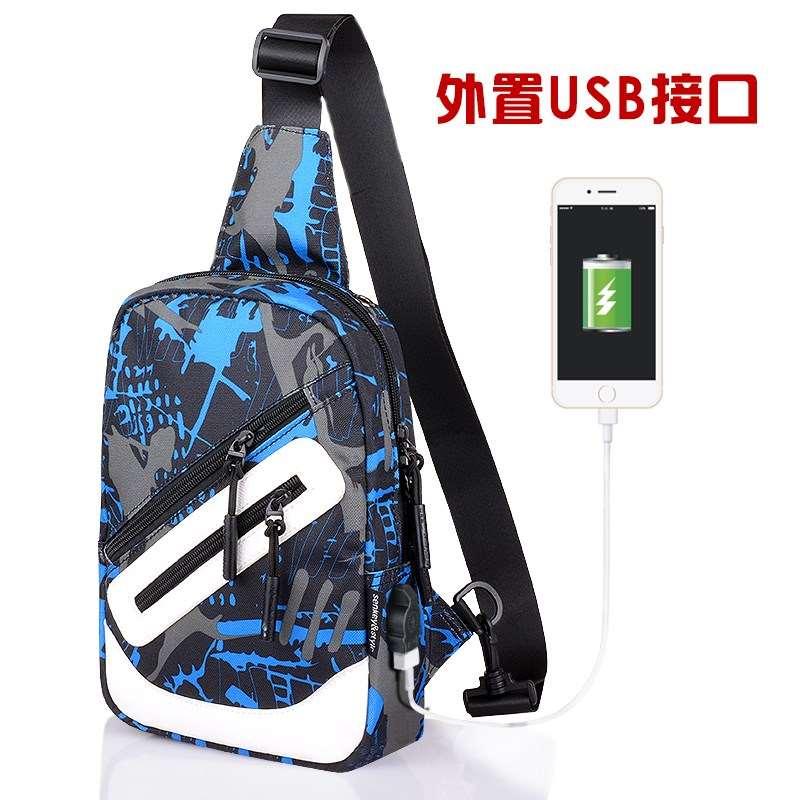 One shoulder bag thickened zero wallet youth storage cross bag chest bag college students mens economic mens travel crotch