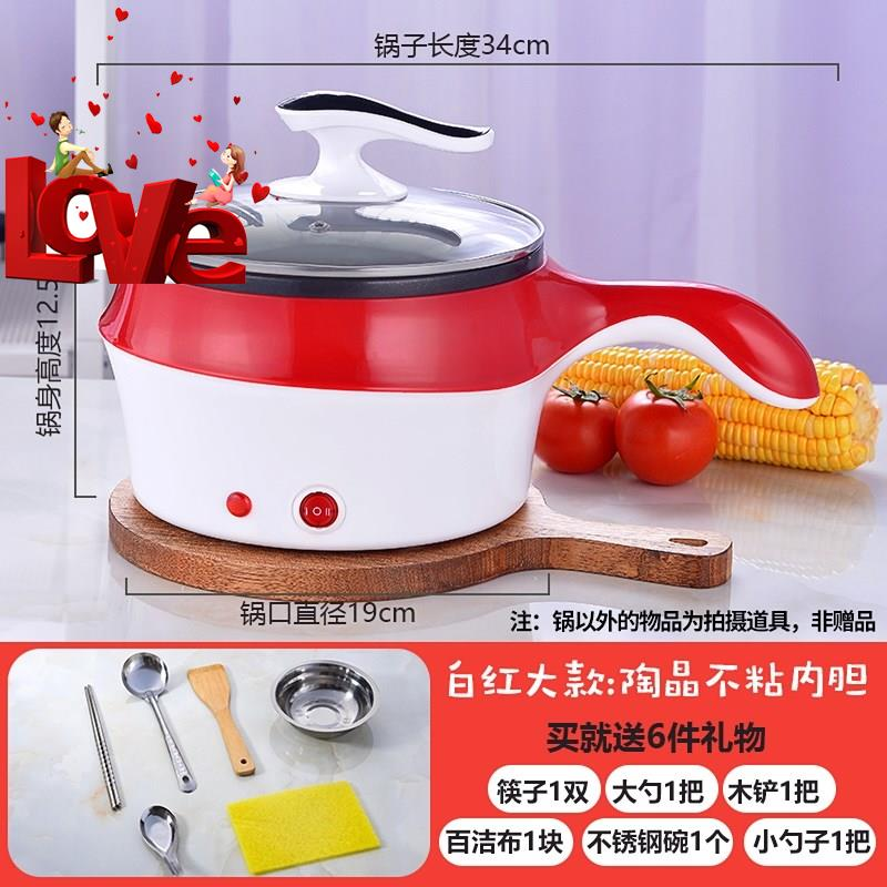 3. Instant noodle, egg steamer, dormitory, porridge, household mini fryer, electric steamer, kitchen, small appliances, breakfast