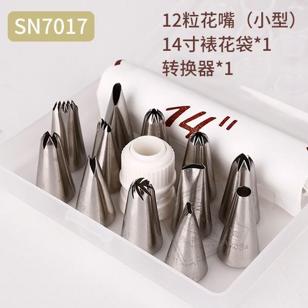 Посуда для выпекания Артикул 599576440415