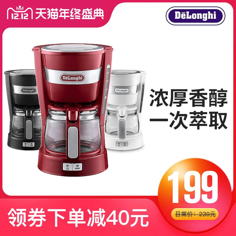 德龍Delonghi美式家用小型滴濾式咖啡機滴漏式煮咖啡壺14011