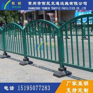 古典花式道路公路马路城市市政隔离活动围栏锌钢交通设施防护栏