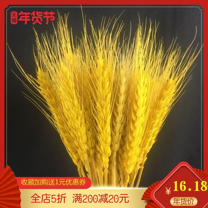 家居花瓶装饰大麦仿真花假麦子麦穗装饰品插花黄金装饰物落地金麦