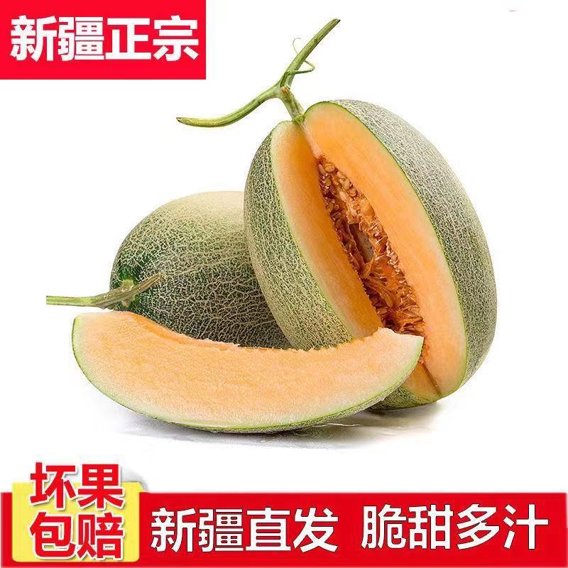 新鲜哈密瓜新鲜一箱特级网纹蜜瓜香甜西州蜜水果10斤2个包邮限7000张券