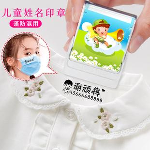 幼儿园姓名贴防水名字贴布儿童衣物印章免缝宝宝校服刺绣衣贴定制