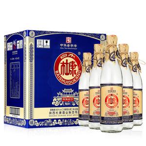 魅匠白水杜康白酒整箱特价52度酒水原浆酒500ml*6瓶高梁纯粮食酒