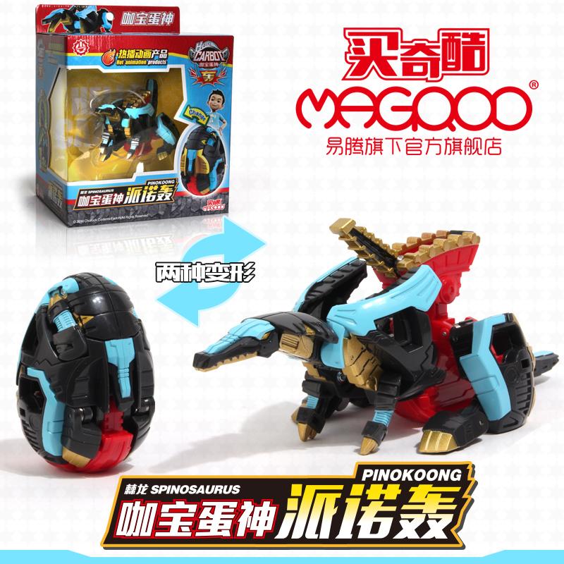 恐龙蛋玩具提拉轰摩斯轰特拉轰巴奇轰大力轰咖宝蛋神全套卡宝变形