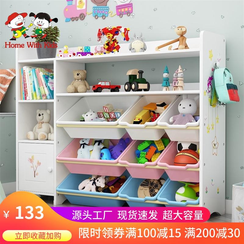 Стойки и полки для детских игрушек Артикул 606046456245