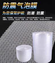 气泡膜加厚防震双层单层泡沫垫2019汽泡袋方便发泡膜气泡纸材料