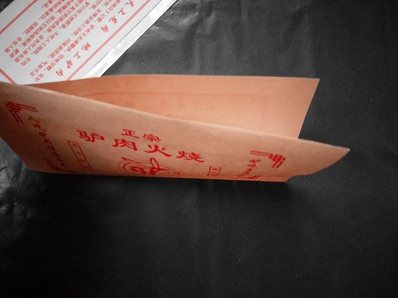 驴肉火烧防油纸袋定制驴肉火烧包装纸袋 包邮1000个 驴肉火烧袋子,可领取1元天猫优惠券