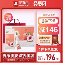正官庄高丽参韩国水蜜桃浓缩液红参液滋补品礼盒30包官方非旗舰店