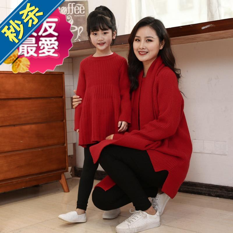 Red New Years clothes o boys and girls whole family parent-child clothes father son mother C daughter family three or four dress sweater