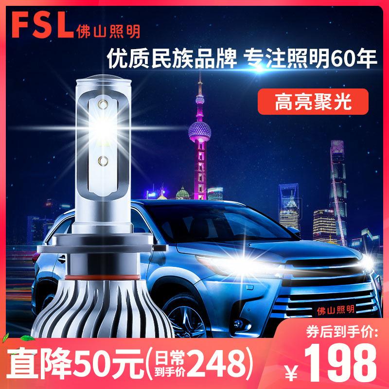 佛山照明汽車led大燈燈泡超亮強光改裝激光9005h11h1h4h7led車燈