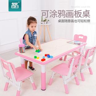 儿童塑料升降桌椅套装涂鸦宝宝多功能积木画画吃饭幼儿园学习桌子