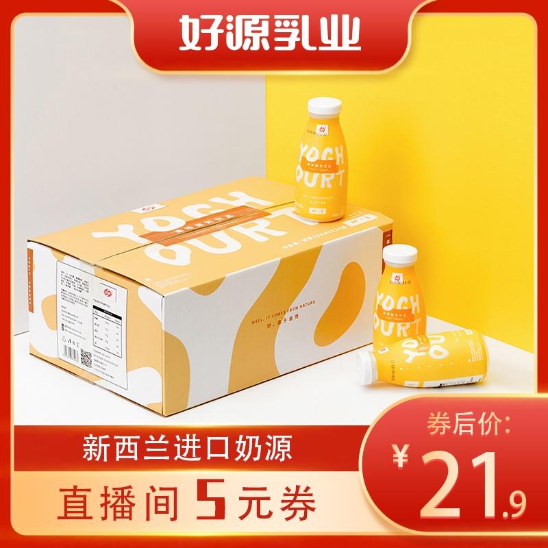 好源牛奶整箱批特价200ml*12瓶果味发酵乳饮料-牛抵茶(好源旗舰店仅售26.9元)