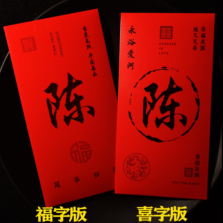 Конверты для Китайского нового года Артикул 602582955241