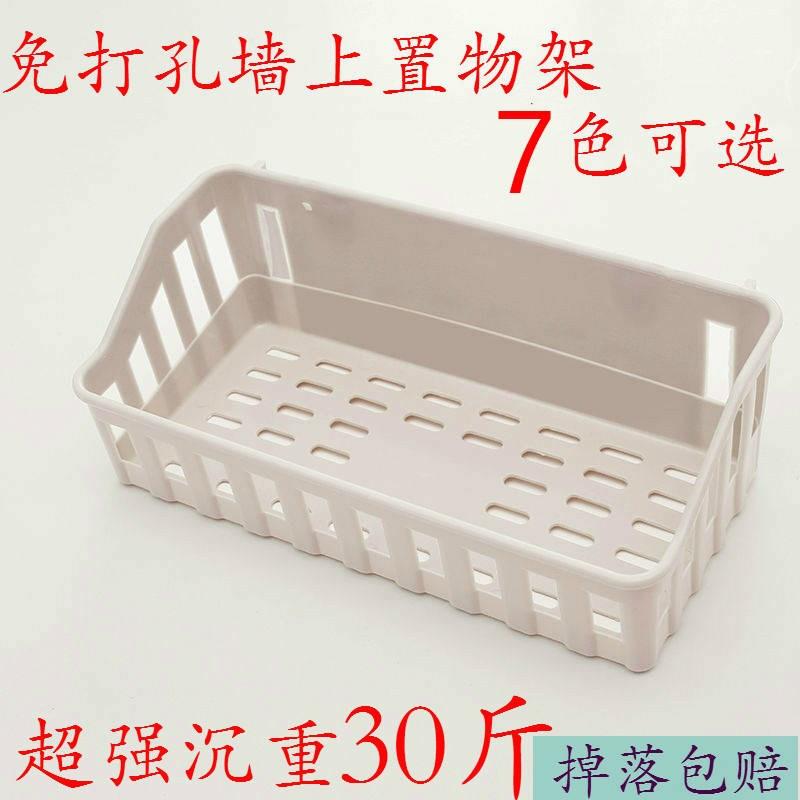 强力无痕免打孔卫生间置物架挂篮置物篮收纳篮厨房浴室置物架收纳