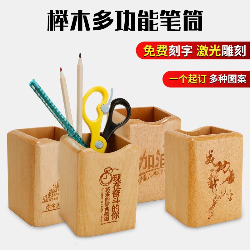 笔筒创意时尚可爱实木质办公用品学生桌面ins复古简约北欧少女中国风文具定制收纳盒