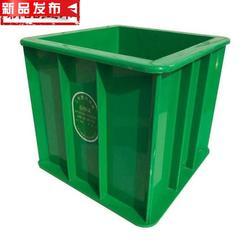 试块模具混凝土抗压砂浆水泥模ux盒砼100三联150塑料试模抗渗试块