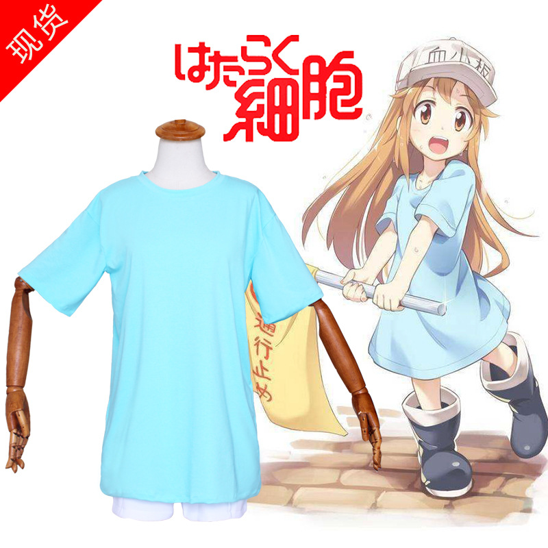 Working cell cos clothing platelet cos clothing wig shoes traffic baton hat Cosplay dress D09