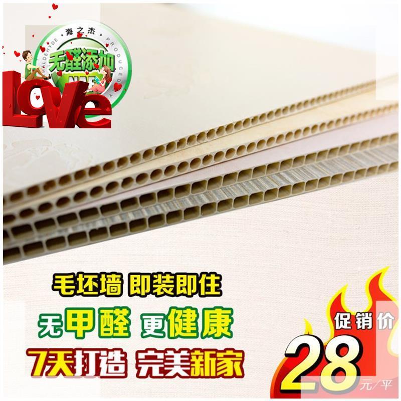 建材装修材料墙板护墙板竹炭纤维快装pvc墙面塑料墙壁板s 扣板集