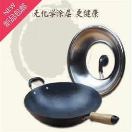 轻薄不沾铁锅烧烤一人 通用圆底铁t锅锻打炒锅厚底小铁锅28cm