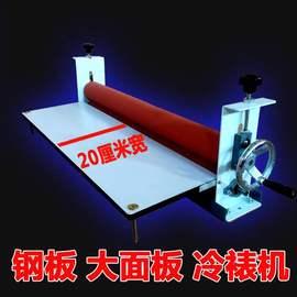 冷裱机手动手摇小型650压膜机覆膜750照片影楼玻璃kt板35a4a3图片