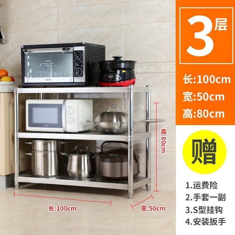 酒店用具饭店架子置物商用厨房用品不锈钢厨具设备后厨餐饮餐馆用