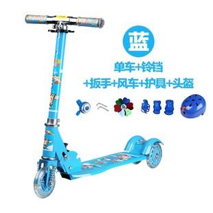脚蹬两个手把儿童滑板车大号大童6-12岁三轮训练轮子幼儿童车轻便