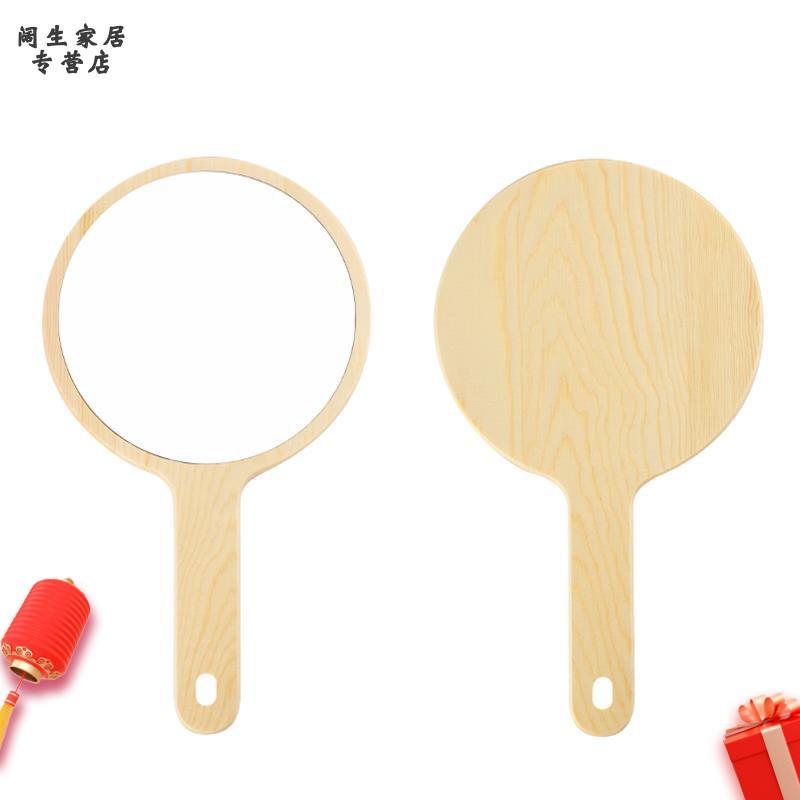 木质木头小号木镜子方形随身镜化妆大号专用手拿少女美妆镜时尚