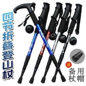 包邮户外装备旅游用品登山杖拐杖手杖拐棍超轻铝合金伸缩老人拐杖